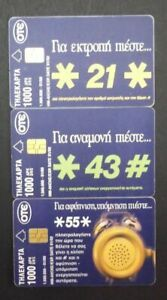 GREECE-OTE-COMPLETE-SET-OF-3-PHONECARDS-FROM-01-2000-GRIECHENLAND-GRECIA