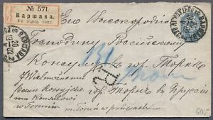 RUSSIA POLAND: 1902 Registered 20 kop. Stationery Cover from Warsaw