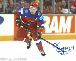 Team-Russia-Pavel-Buchnevich-Autographed-Signed-8x10-NHL-Photo-COA-NYR-O