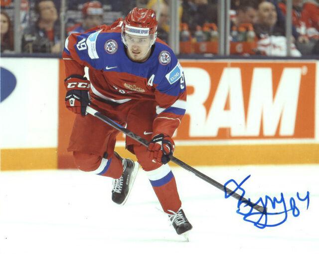 Team Russia Pavel Buchnevich Autographed Signed 8x10 NHL Photo COA NYR O