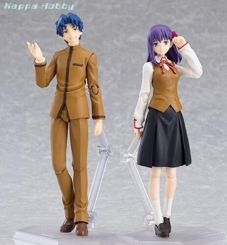 PRE-ORDER Max Factory figma Fate//Stay Night HF Shinji Matou /& Sakura Matou