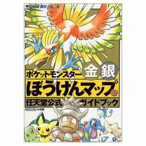 Pokemon-Gold-Silver-official-map-guide-book-GAME-BOY-GB