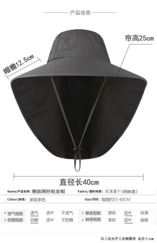 Boonie Snap Hat Wide Brim Ear Neck Cover Sun Flap Cap Hunting Fishing Bucket Hat