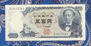 1969 P-95b Aisa Paper Money Japan 500 Yen Banknote UNC