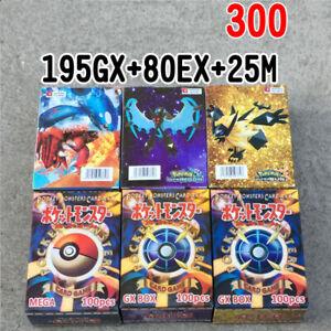 300-STUCKE-Original-GX-MEGA-EX-Pokemon-Karte-Pokemon-Karte-Pokemon-Karte-Cooler