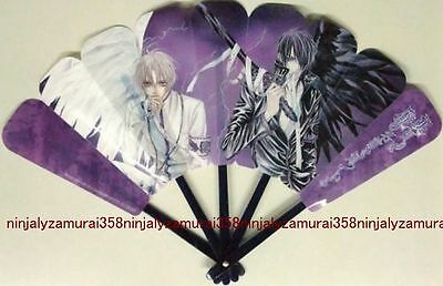 Uraboku Betrayal Knows My Name clear folding fan sensu promo yaoi bl official