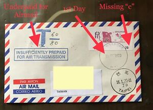Singapore-cover-2020-Rat-SAM-ATM-stamp-Error-missing-c-POSTAGE-DUE-Taiwan
