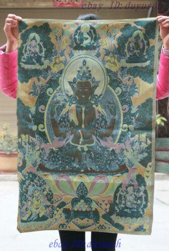 "36/"" Tibet Silk Cloth 4 Hands kwan-yin Goddess Thangka Thanka Mural wall hanging"
