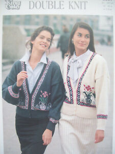 Ladies fitted riding WAISTCOAT CARDIGAN KNITTING PATTERN DK  32-42 inch 5028
