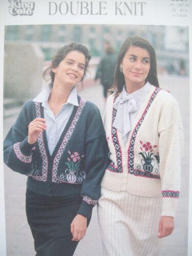 Ladies FLOWER VASE CARDIGAN KNITTING PATTERN Intarsia  DK  32-42 inch  2229