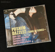 PUSHIM - Dazzlez / Song of Songs (Greatest Hits) [IMPORT, NEW] Eternal Songs CD
