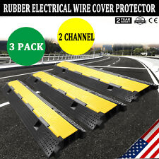 3pcs 2-cable Rubber Electrical Wire Cover Heavy Duty Dual Channel Protector