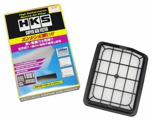 HKS-SUPER-AIR-FILTER-For-HONDA-ODYSSEY-RB1-RB2-K24A-70017-AH106-japan-F-S