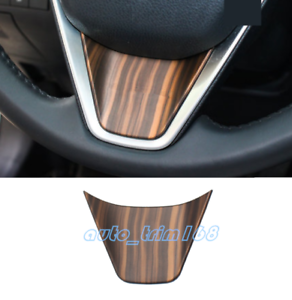 Peach Wood Grain Steering Wheel Decorative Cover Trim For Toyota Camry 2018-2019