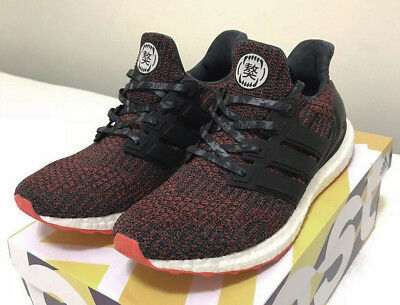 Adidas Is Releasing a New 'Chinese New Year' Ultra Boost 3.0