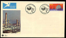 South Africa 1975 Sasol, Coal, Oil Gas Corp FDC First Day Cover #C13662