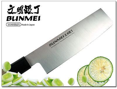 Global-BUNMEI Vegetable Chopping Nakiri Knife 6.5 inch Usuba Japanese Cutlery