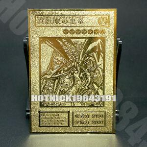 FAN CUSTOM GOLDEN METAL CARD YU-GI-OH DRAGON JAPAN ORICA GOLD RED EYES B