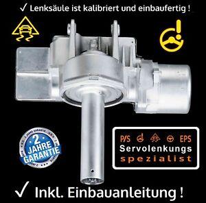Colonne de direction Assistée Électrique Fiat 500 735511474 Abarth 1.4turbo 99kw
