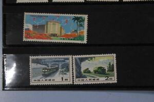 CHINA-PRC-Stamps-Album