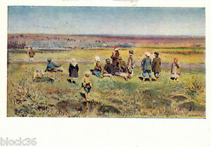 1961-Russian-postcard-CHILDREN-WATCH-FLYING-CRANES-by-A-Stepanov