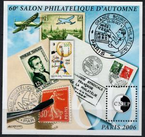 Copieux Timbre France Bloc Cnep N°47 Neuf** - 60° Anniversaire Du Salon D'automne 2006 Usines Et Mines