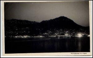 HONGKONG-Hong-Kong-by-Night-Asien-China-Real-Photo-Postcard-Echtfoto-AK-1930