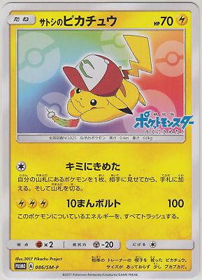 Pokemon Card 086//SM-P SUN and MOON Japan Ash/'s Pikachu promo