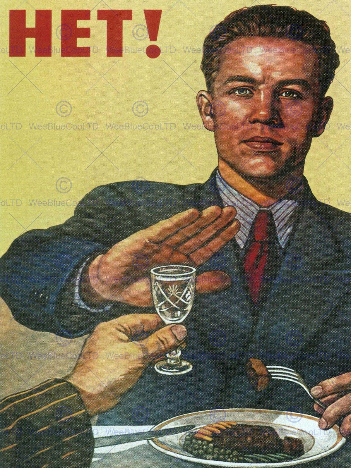 PROPAGANDA POLITICAL COMMUNISM USSR HOSPITALITY CATER SOVIET FOOD POSTER BB2536A