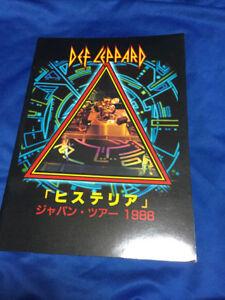 DEF-LEPPARD-Japan-tour-1988-concert-program-Sugar-on-me-Rock-of-age-Love-Bites