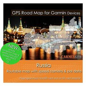 Russland-Strassenkarte-fuer-Garmin-GPS-navi-Geraeten-Nuevi-Zuemo-Edge-Kenwood-eTrex