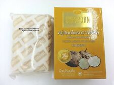 Pueraria Mirifica Herbal Soap Bar with Rice Germ Oil Anti-Wrinkle Revitalizing