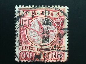 1912 CHINA IMPERIAL POST GOOSE $1 DOLLAR. Republic of China OVERPRINT CHAN 181