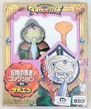 RARE!! Dai no Daibouken Dragon Quest Zaboera Figure TAKARA JAPAN ANIME ADVENTURE