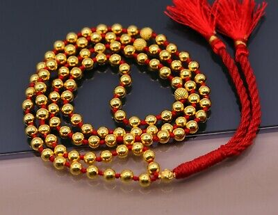 Vintage East Indian Lightweight Hollow Metal Alloy Ethnic Style Beads 10 pcs, EMIS-05