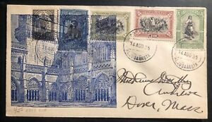 1935-Aljubarrota-Portugal-International-Historical-cover-Committee