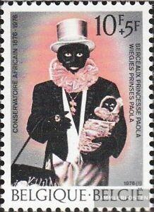 Belgio-1847-completa-Edizione-nuovo-linguellato-1976-Conservatorio-Africain