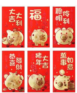 6-Stk-Dick-Chinesische-Schwein-Mond-Neues-Jahr-Gluecklich-Geld-Umschlaege-Hong-Bao