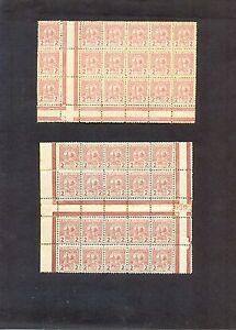 MARRUECOS-CORREO-CHERIFIANO-YT-1913-N-10-BLOQUES