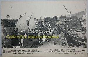 Salonique-Embarquement-des-volontaires-Grecs-pour-Sed-Dul-Bahr