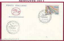 ITALIA FDC CAVALLINO CORRIERE ACCELLERATO INTERNAZION. 1986 TORINO FERROVIA Y367