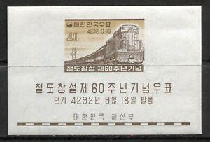 SOUTH-KOREA-1959-TRAIN-LOCOMOTIVE-Scott-293a-SOUVENIR-SHEET-MNH