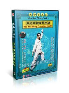 Zhu-Sha-Zhang-Series-Zhu-Sha-Zhang-Promoting-Health-by-Yang-Yong-2DVDs