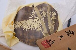 08 Japanese Ceramic Plate Potter Golden Bamboo Plate with Box from Japan Tatsuo