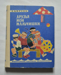 USSR-kids-literature-Collection-hildren-stories-Russian-book-Illustrated