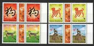 NEW-ZEALAND-2018-LUNAR-NEW-YEAR-OF-DOG-ZODIAC-COMP-SET-4-GUTTER-PAIRS-8-STAMPS