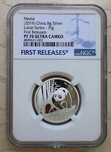 Pig 2019 China 27mm Silver Lunar Series Panda Medal 8g
