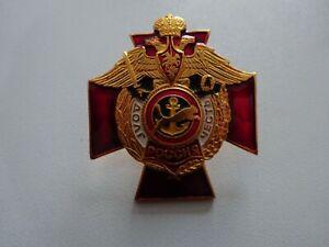 Russisches-Abzeichen-Orden-Marine-Navy-Infanterie-Russland-A44-12