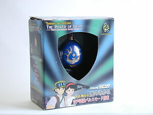 New-Laputa-lighting-stone-strap-and-pendant-19370-Studio-Ghibli