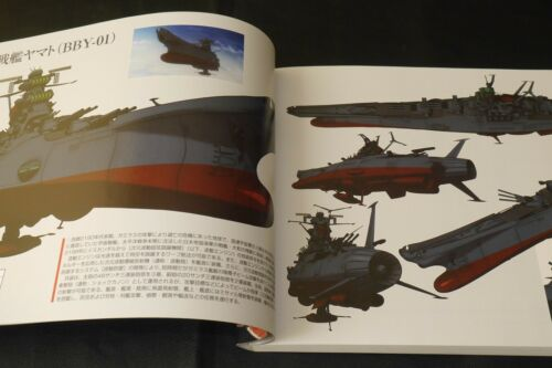 "JAPAN Space Battleship Yamato 2199 Official Material Collection /""Earth/"""